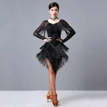 Robe de bal pour femme, robe de soirée, Costume Samba, avec franges, maille transparente, extensible, avec collier, 2020