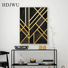 Modern Creative Art Home Canvas Painting Wall Picture Simple Geometry Printing Poster for Living Room  DJ677