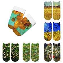 Chaussettes de peinture à l'huile Van Gogh pour femmes, Art rétro drôle, tournesol jardin, Mona, cheville, nouveauté décontractée, été, coupe basse courte