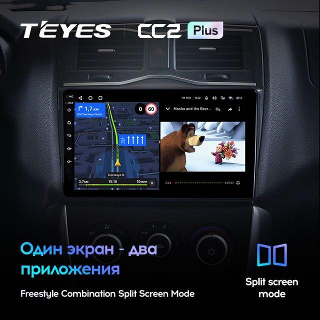 TEYES CC2L и CC2 Plus Штатная магнитола For Лада ВАЗ Гранта Кросс For LADA Granta Cross 2018 - 2019 Android до 6 + 128ГБ 16*2EQ + DSP 2DIN автомагнитола 2 DIN DVD GPS мультимедиа автомобиля головное устройство 4