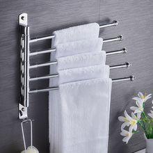 Вешалка для полотенец из нержавеющей стали держатель настенное