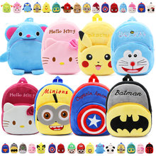 Dier Pluche Rugzak Baby Speelgoed Minnie Schooltas Kids Outdoor Travel Pack Student Kleuterschool Zachte Cartoon Kitty Kat Rugzak(China)
