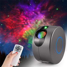 Colorful Starry Sky Galaxy Projector Light Rotating Water Waving Night Light Voice Control Music Player Romantic Projection Lamp