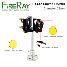 FireRay E Series First Mirror Mount Include Beam Combiner and Red Pointer For CO2 Laser Engraving Cutting Machine
