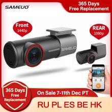 SAMEUO – caméra d'action U700, Mini caméra cachée FHD 1080P pour Moto et voiture, tableau de bord, avant et arrière, Dvr, voiture intelligente, Dvrs