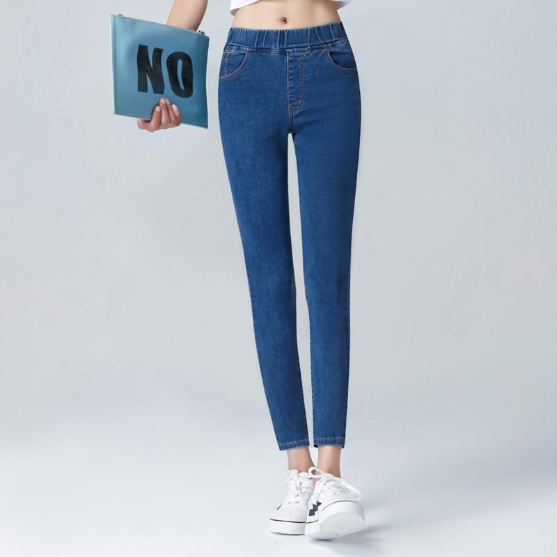 Women's Elastic high waist Skinny Jeans plus size 5XL 6XL fashion Women black blue pocket mom Jeans skinny Stretch Denim Pants 2