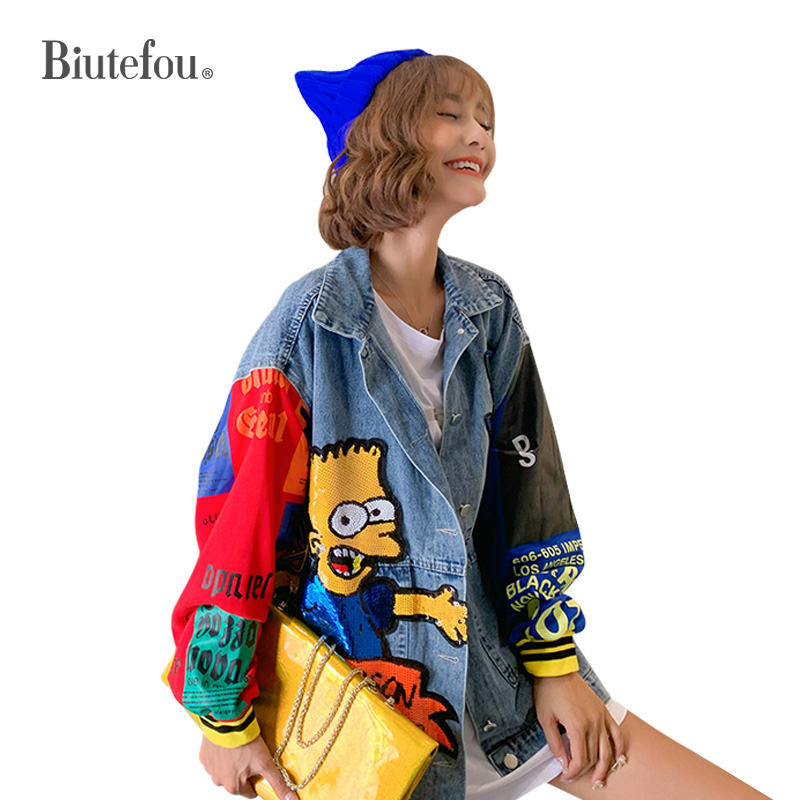 conceptions vestes Biutefou dessin