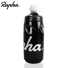 Rapha-bouteille d'eau ultralégère pour vélo, en PP, anti-fuite, bouteille d'eau pour Sport, 620-750ML, verrouillable, avec bouche