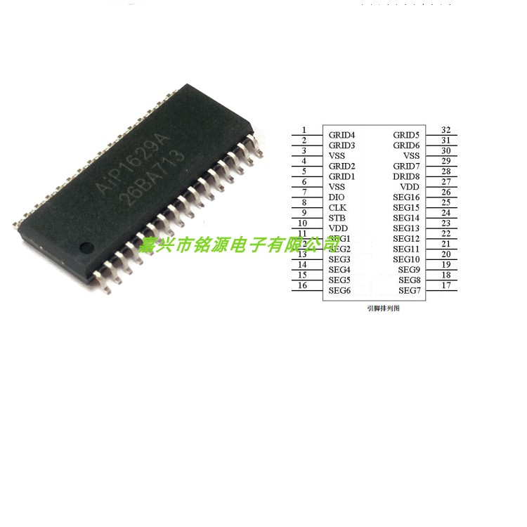 AIP1629A kompatibel mit TM1629A <font><b>display</b></font> IC fahrer 3-draht serielle port <font><b>16</b></font> <font><b>segment</b></font> 8-bit <font><b>LED</b></font> digital rohr chip image