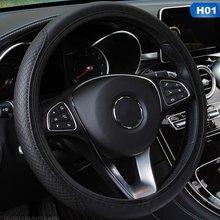 Protector para volante de coche de 37-38cm, Protector transpirable, antideslizante, decoración automática, de cuero PU, color negro