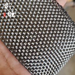 3k300G толщина 0,35 мм ткань из углеродного волокна, плоская, 3K простая ткань из углеродного волокна ширина 5 см