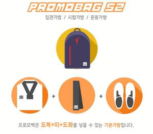 Image 5 - حقيبة ظهر من موتو التايكوندو ، شنطة ترويجية S2 التايكوندو ، عبوة معدات واقية من اثنين من الكتفين Tae kwin do