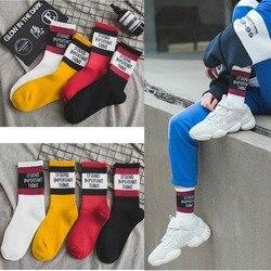 Спортивные женские носки в уличном стиле хип-хоп, модные трендовые носки из мягкого хлопка с буквенным принтом, баскетбольные носки, мягкие