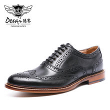 Desai Male Men's Pure Genuine Turkish Cow Leather Shoes 2020 For Men Dress High Quality Top Luxury Police Wholesale(China)