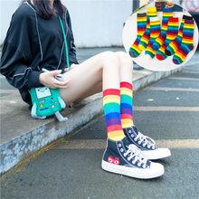 Regenboog Zeven Kleur Vrouwen Sokken En Najaar Pinkycolor Medium Effen Streep Kleur Voor Mode Meisje Kousen Over De Knie