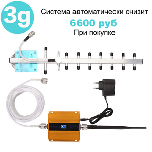 Image 5 - 65dB Repeater 3G Wcdma Signaal Booster 3G Umts 2100 Mobiele Signaal Repeater Versterker 3G Amplifi Antenne lcd Display