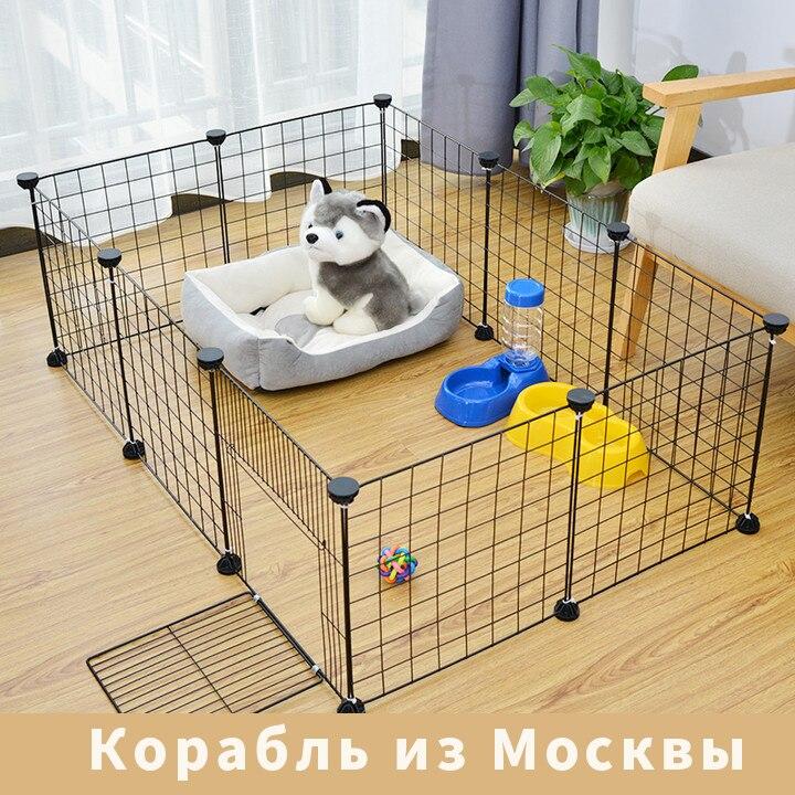 Без порога забор соколтек для кролика собака забор щенок собака дверь аксессуары игры забор клетка для кошек домашних животных