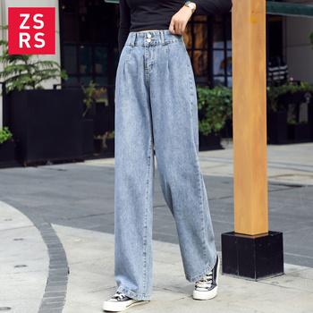 Zsrs 2019 nowe dżinsy damskie dżinsy dla kobiety mama dżinsy spodnie boyfriend jeans kobiet z wysokiej talii dżinsy szerokie nogawki niebieskie dżinsy 3XL tanie i dobre opinie Pełnej długości COTTON Poliester Na co dzień W19F60800 Zmiękczania Proste Luźne light WOMEN Wysoka Kieszenie Fałszywe zamki