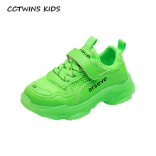 CCTWINS Kids Shoes 2019 Autumn Fashion Girls Clearance