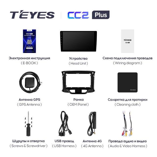 TEYES CC2L и CC2 Plus Штатная магнитола For Лада ВАЗ Xray For LADA Xray X ray 2015 - 2019 Android до 8-ЯДЕР до 6 + 128ГБ 16*2EQ + DSP 2DIN автомагнитола 2 DIN DVD GPS мультимедиа автомобиля головное устройство 6
