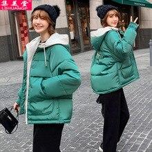 Осень и зима, стиль, пуховик, хлопковая стеганая одежда, Женская короткая приталенная куртка с капюшоном в Корейском стиле