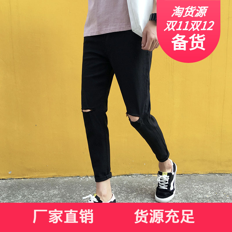 2019 Summer New Style Fashion Casual With Holes Jeans Men's Korean-style Slim Fit Fashion Capri Pants Fashion