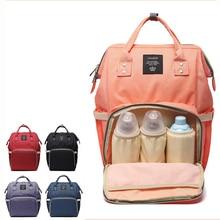 Fashion Mummy Maternity Nappy Bag Large Capacity Nappy Bag Travel Backpack Nursing Bag for Baby Care Women