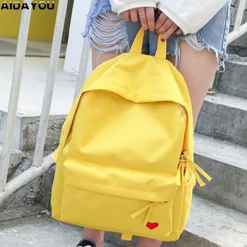 2020 nowe koreańskie torby szkolne dla nastoletnich Girs kobiece czarne żółte torby płócienne śliczne modne damskie plecaki do użytku codziennego bag116 tanie i dobre opinie Oxford CN (pochodzenie) WOMEN Miękka 20-35 litr Wnętrza przedziału Miękki uchwyt NONE zipper Otwarta kieszeń Żywica siatki