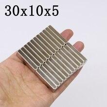 5/30/100 Pcs 30x10x5 Block…