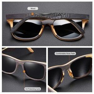 Image 4 - EZREAL брендовые Дизайнерские деревянные солнцезащитные очки Новые Мужские поляризационные черные деревянные солнцезащитные очки для скейтборда Ретро винтажные очки Прямая поставка