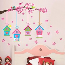 Bird cage branch flower bird pink wall sticker girl room children restaurant