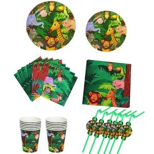 Image 5 - WEIGAO 정글 동물 생일 파티 일회용 식기 숲 친구 사파리 동물원 테마 종이 컵 플레이트 베이비 샤워 용품