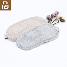 Originele Youpin 8H Oogmasker Travel Office Slapen Rest Aid Portable Ademend Slaap Bril Cover Voelen Cool Ice Katoen