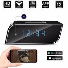 Full HD 1080p Desktop Table Clock With Camera Wifi IP Cam Video Mini Night Vision Motion Sensor Secret Body Small Micro Online