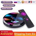 ТВ-приставка h96 max x3 для smart tv, android, Amlogic S905X3, 8K, 1000 м, двойной Wi-Fi, быстрый медиаплеер, приставка для Smart tv, android TV, ТВ-приставка H96MAX