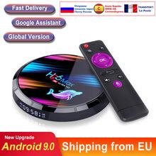 Caixa de tv smart h96 max x3, amlogic s905x3 8k 1000m, wi-fi, reprodutor de mídia, smart tv caixa de televisão android h96max