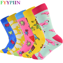 2020 Top Fashion Rushed 5 Pair/lot Men Socks Happy For Funny