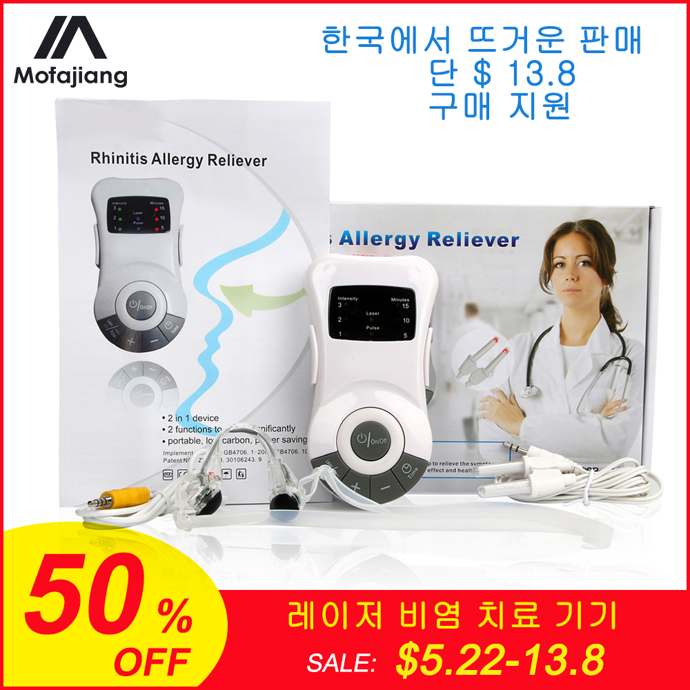 Rhinitis Therapy Allergy Nose Clip Low Frequency Sinusitis Cure Reliever Low-frequency Rhinitis Laser Therapy Treatment Massager