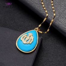 Urkish Lira Coin New Allah Necklaces for Women/Girls Traditional Nation Arab Jewelry Turkey Iraqi Muslim Pendant