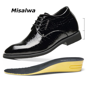 Misalwa Patent Leather Men Formal Elevator Shoes Wedding Business 5~7 CM Height Increase Lift Invisible Winter / Spring
