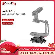 SmallRig Baseplate ערכת עם 15mm Rail קלאמפ עבור Blackmagic עיצוב כיס קולנוע מצלמה BMPCC 4K(Manfrotto 501PL תואם) 2266