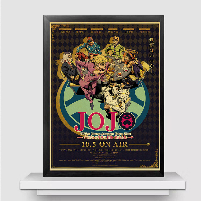 Anime Series JoJo's Bizarre Adventure poster Kraft Paper art Poster  Vintage High quality Decorative Painting 3