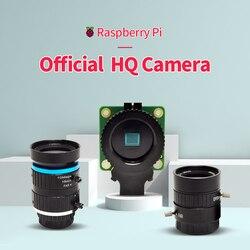 Raspberry pi HQ камера 12,3 мегапикселя с высоким разрешением Sony IMX477 сенсор и 6 мм объектив/16 мм телеобъектив для 4b/3b +