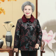 Grandma Winter Quilted Coat Imitate Suede Fabric Patchwork Warm Padded Jackets Elderly Women Fur Turn Down Collar Wad Outerwear