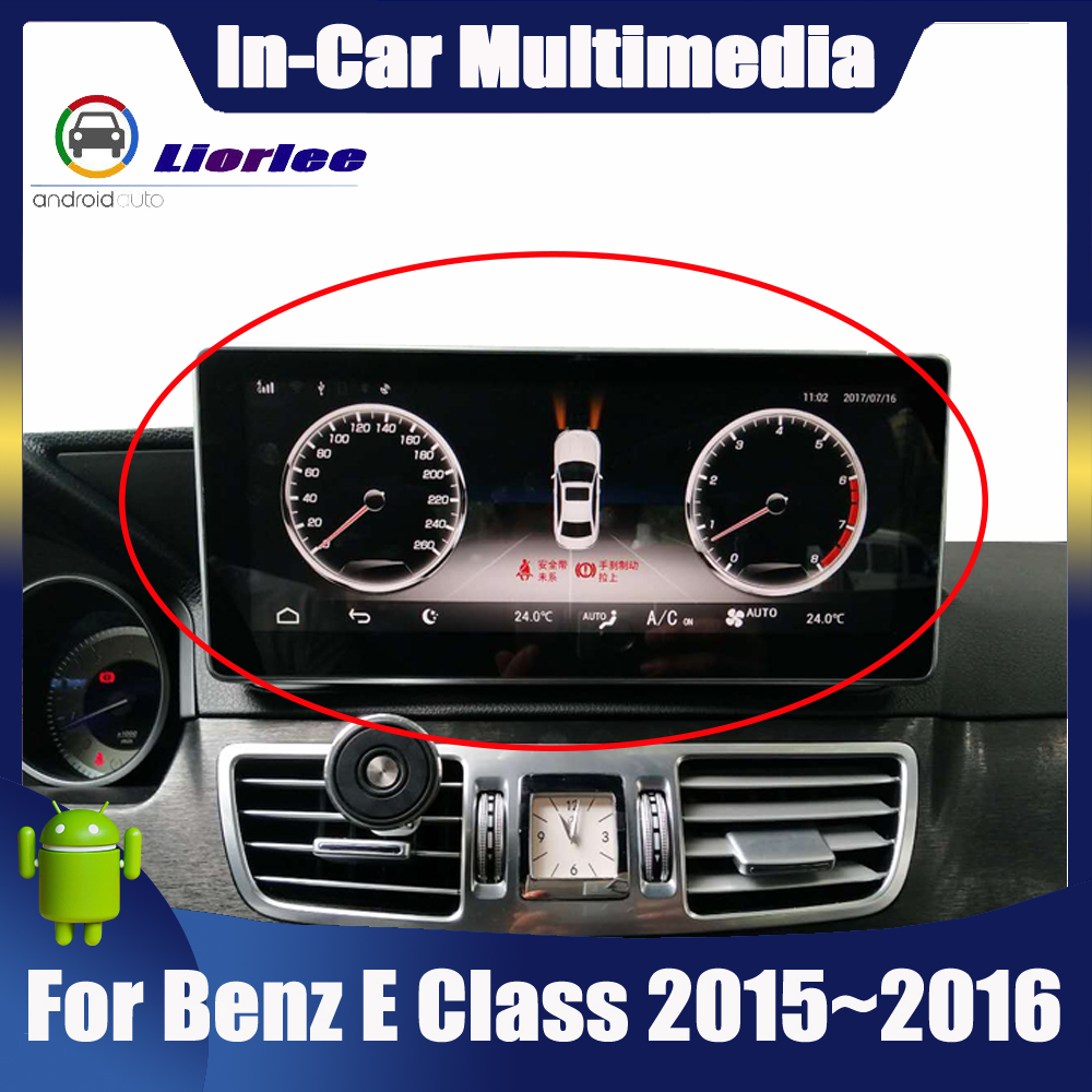 <font><b>Android</b></font> Touch Screen For Mercedes <font><b>Benz</b></font> E Class <font><b>W212</b></font> 2015~2016 Car Radio Bluetooth GPS Navigation WiFi Screen image