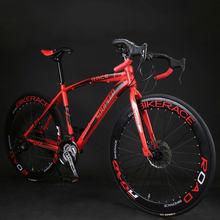 Bicicleta de carretera de 26 pulgadas y 27 velocidades, frenos de disco dobles, para estudiante y adulto