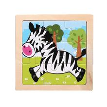 Wooden Small Puzzle Children's Puzzle 9 Pieces Of Woody Forest Animal Shape Story Puzzle/Traffic Puzzles/Idiom Puzzle Toy Puzzle(China)
