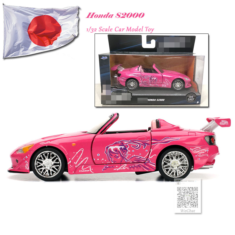 JADA 1/32 Scale Car Model Toys 2010 Honda S2000 Diecast Metal Car Model Toy For Collection/Gift/Kids
