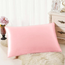 Solid Color Simulation Silk Single Cushion Cover Set Luxury Solid Color Pillowcase Living Room Bedroom Sofa Decor Pillow Cover(China)