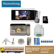 Видеодомофон homefong Электрический дверной замок 12 В с камерой